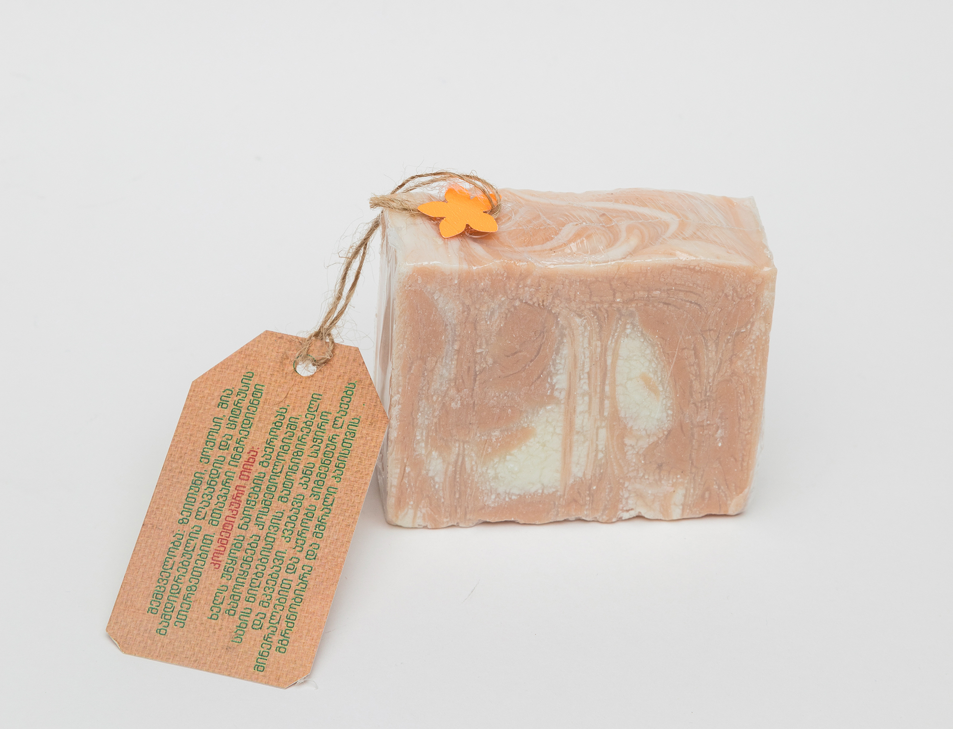 Cosmetic Clay Soap