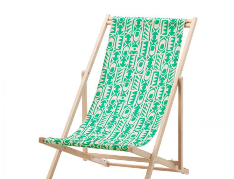 https://buyers.ge/image/catalog/A_ninutsa/mysingso-beach-chair-green__0528863_PE645976_S4_1500448673_1.JPG?v=1